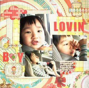 Kao_lovin_boy_2